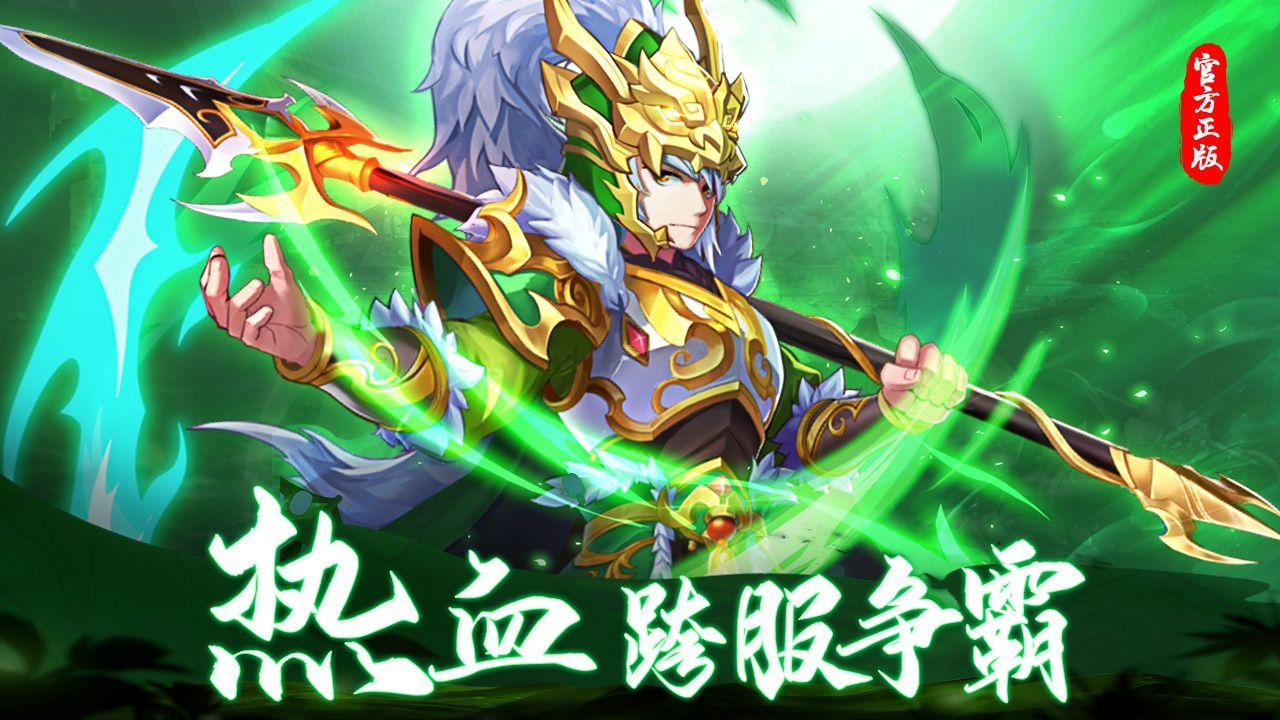 少年名将-新征程_游戏介绍图
